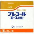 【第(2)類医薬品】プレコールエース顆粒16包