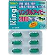 【第(2)類医薬品】リングルアイビー200 12カプセル