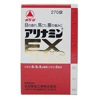 第3類医薬品 アリナミンEXプラス270錠 武田薬品