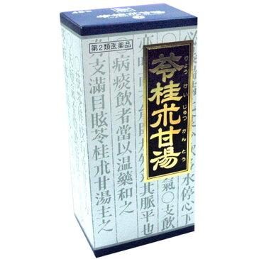 【第2類医薬品】クラシエ 苓桂朮甘湯エキス顆粒 45包