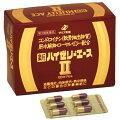 【第3類医薬品】新ハイゼリーエース2120カプセル