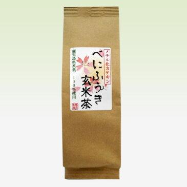 【古市製茶】べにふうき玄米茶 150g