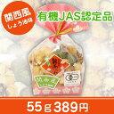 Kansai_640_n