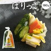 鳥取食品工業のぱりっこ180g【お漬物】野菜塩漬加工品