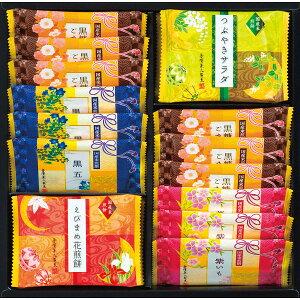 金澤兼六製菓兼六の華KRH-10