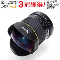 Opteka6.5mmF3.5高解像非球面超広角魚眼レンズ(Nikon/CanonEOS用)【国内正規品/日本語説明書/5年保証付き】