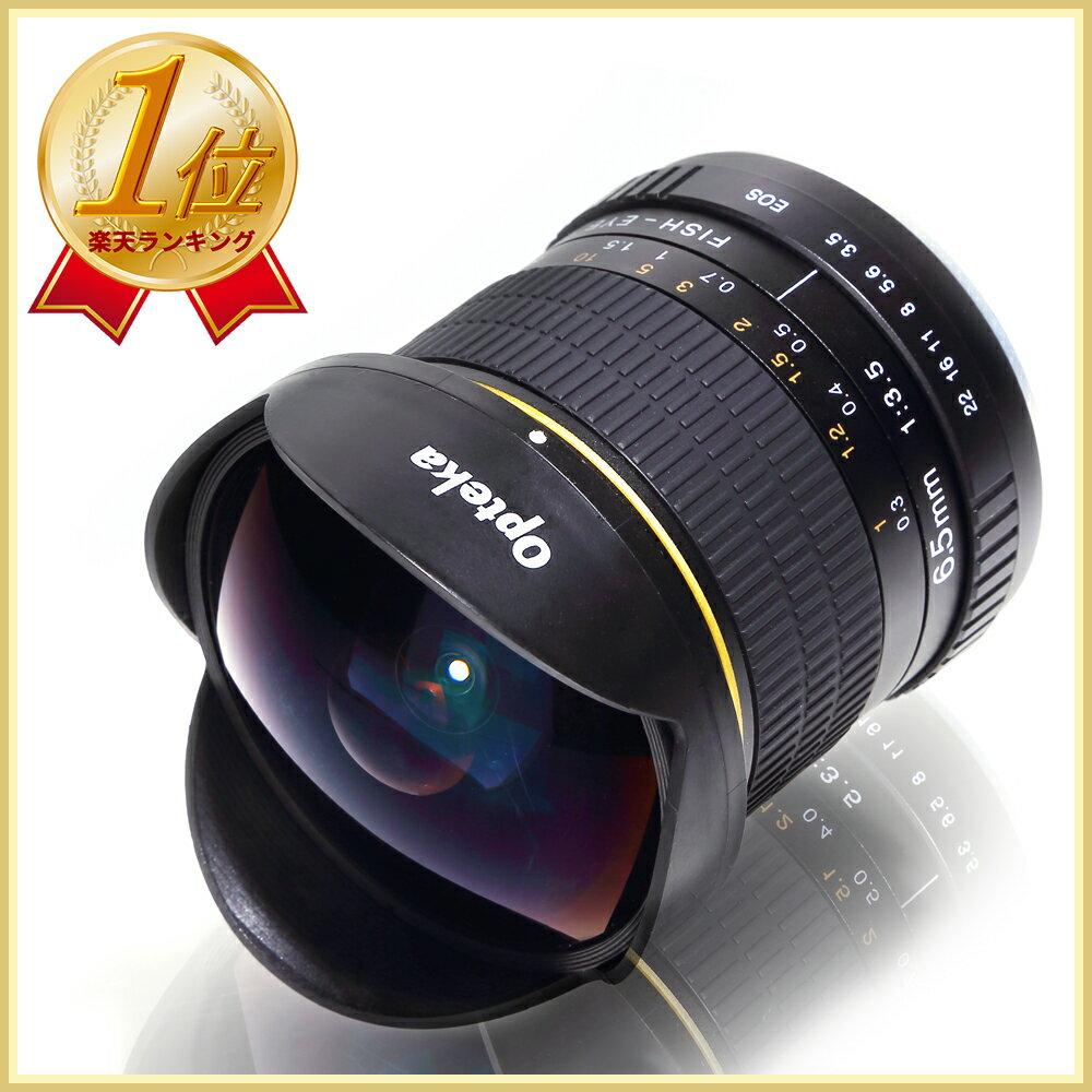 【超広角 魚眼レンズ】 6.5mm F3.5 Opteka OPT65 (Nikon/Canon EOS 用) 【国内正規品/日本語説明書/5年保証付き】 オプテカ 高解像 非球面 FishEye [ニコン/キャノン用 広角レンズ] 一眼レフ用 交換レンズ:フルテイジャパン