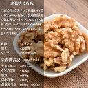 3種 ミックスナッツ お徳用 無塩 素焼き 送料無料 10kg 1kg x10袋 無添加 ローストミックスナッツ ナッツ くるみ アーモンド カシューナッツ 3