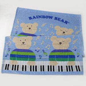 【10%Off】レインボーベア ピアノ 大判バスタオル レッド・ブラウン・ピンク ※サックスは...