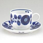 白山陶器 ブルーム コーヒー碗皿(コーヒーカップ&ソーサー)[宅配便配送(メール便とネコポスは不可)]