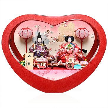 【ひなケース】ハート型芥子親王ワインレッドアクリルケース:丸形:雅秀作【雛人形】【ひな人形】
