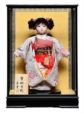 【ひな人形】【市松人形】市松人形13号市松人形:総絞お衣裳:翠華作:ケース入【有松絞市松人形】【浮世人形】