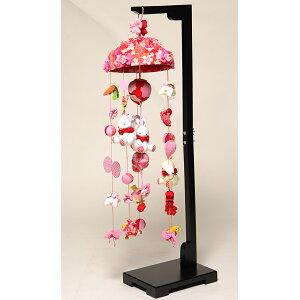 【つるし飾】【ひな人形】手毬と桜うさぎ(中):スタンド付【吊るし雛】【雛人形】