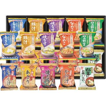 【送料無料】 アマノフーズ フリーズドライバラエティギフト(20食) M-300R(味噌汁 セット ギフト 詰め合わせ)【送料無料】