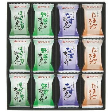 【送料無料】 アマノフーズ フリーズドライ 味わいづくし(24食)M-300A(味噌汁 セット ギフト 詰め合わせ)【送料無料】