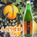 果実酢橙酢1.8L×1