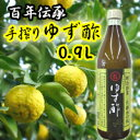 果実酢ゆず酢900ml×1