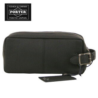 Yoshida bag porter with Yoshida bag porter second: It is PORTER WITH/ 016-01077
