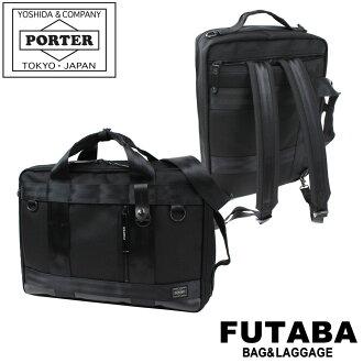 3 Yoshida bag porter heat Yoshida bag porter ways: It is PORTER HEAT/ 703-06980