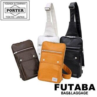 Yoshida Kaban Porter freestyle Yoshida Kaban Porter one shoulder back: 707-06127: PORTER FREE STYLE /