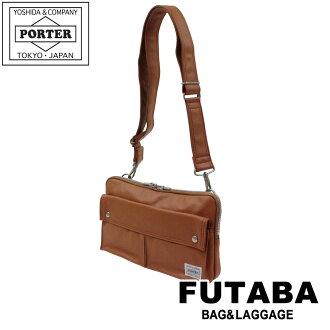 Porter bag bag freestyle Porter Yoshida, Yoshida bags: 707-07144: PORTER FREE STYLE dealer