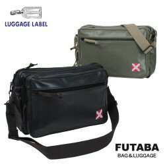 Yoshida Kaban ラゲッジレーベル liner Yoshida Kaban ラゲッジレーベル shoulder: 951-09240: LUGGAGELABEL LINER /