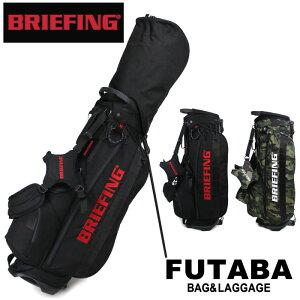 BRIEFINGブリーフィングゴルフキャディバッグGOLFCR-4#01BRG183701スタンド式
