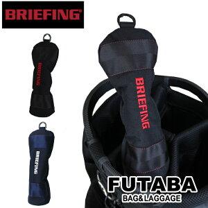 BRIEFINGブリーフィングゴルフBシリーズユーティリティーカバーヘッドカバーGOLFBSERIESUTILITYCOVERBG1732505