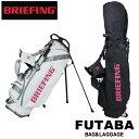 【今回使える1500円OFFクーポンあり】 日本正規店 BRIEFING ブリーフィング キャディバッグ ゴルフ ゴルフバッグ GOLF CR-7 8.5型 自立式 スタンドタイプ 軽量 撥水 メンズ BRG203D25