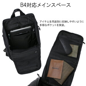 BRIEFINGブリーフィングバックパックリュックサックBRM183101MODULEWAREVERTICALPACKMWBACKPACK