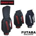 【今回使える1500円OFFクーポンあり】 ブリーフィング ゴルフ BRIEFING キャディバッグ ゴルフバッグ GOLF CR-5 #02 自立式 カートタイプ BRG201D01