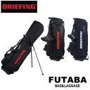 【楽天カードでP12倍】【今回使える1500円OFFクーポンあり】ブリーフィング ゴルフ BRIEFING キャディバッグ ゴルフバッグ GOLF CR-4 #02 BRG203D21 旧品番(BRG183701) スタンド式 メンズ・・・