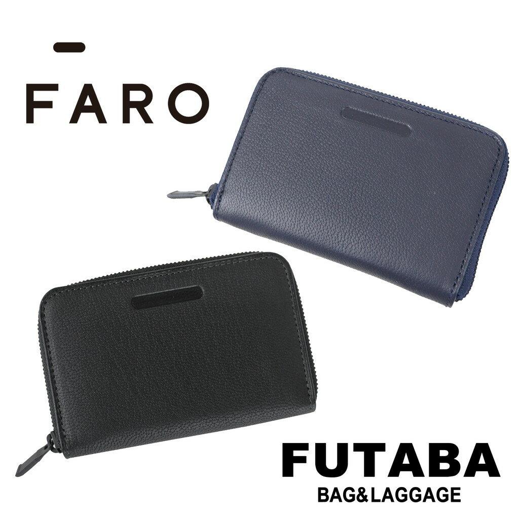財布・ケース, メンズ財布 P12FARO Compact zip Wallet F2031W303