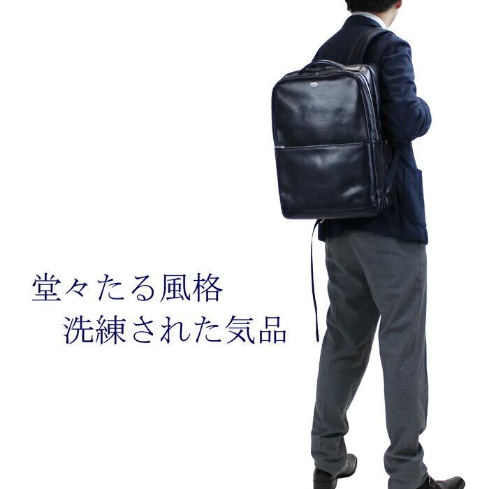 吉田カバンPORTER(ポーター)『クラークデイパック(034-03197)』