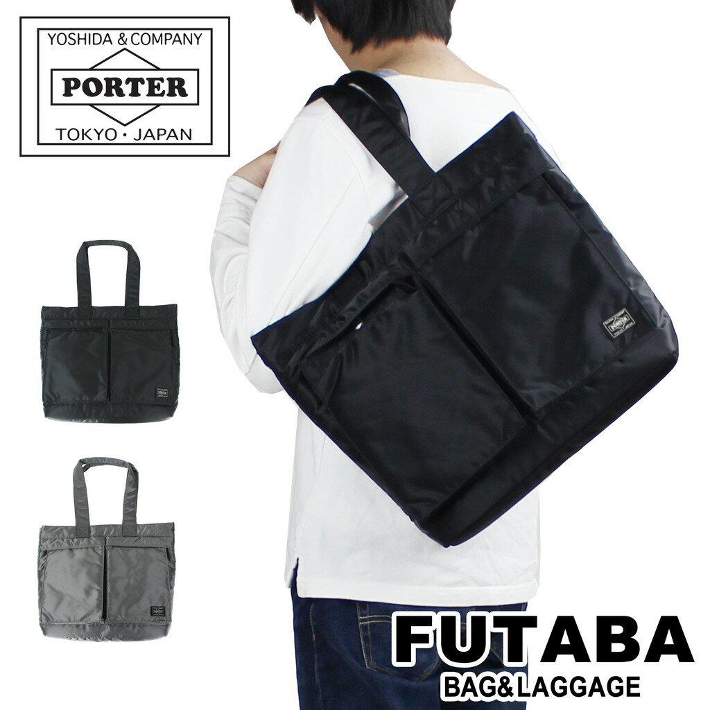 メンズバッグ, トートバッグ 0UP PORTER TANKER TOTE BAG B4 622-66994 ( 622-06994)
