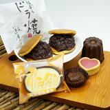 【送料無料】お試しスイーツアラカルトセット カヌレ ドラ焼き チーズケーキ チョコタルト