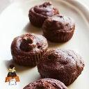 【焼きチョコ3個入り(黒2個、白1個)】焼きショコラ チョコレート チョコ バレ