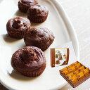 【焼きチョコ12個入】名前入りのし紙無料 焼きショコラ チョコレート チョコ バ