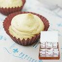 【白い焼きチョコ12個入】 焼きショコラ チョコレート チョコ バレンタイン ホワイトデー アーモン