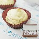 【白い焼きチョコ6個入】焼きショコラ チョコレート チョコ バレンタイン ホワイ