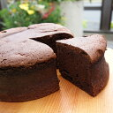 【送料込み】 ガトーショコラ5号 (15センチ5名〜8名分) チョコレート ショコラ 誕生日ケーキ  ...