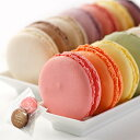 【マカロン】単品バラ売り 天然由来着色料 バレンタイン ホワイトデー ギフト プレゼント お好きな味を好きな分だけ! フランス菓子の商品画像
