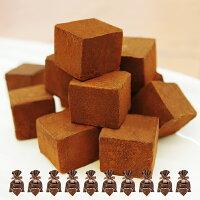 生チョコレート【ハートケース仕様♪】【10個まとめ買いセット】
