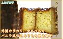 外側カリカリ、中もっちりカヌレ!(カヌレ ・ド・ボルドー)独特の食感とバニラ風味のコラボレー...