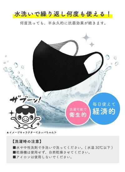 【大人用・子供用】3D抗菌カッパーマスクCOPPERMASK1枚入り洗える銅マスク洗濯ファッションマスク黒マスク白マスク銅マスク銅繊維大人用子ども用キッズフィルターブラックホワイト在庫あり