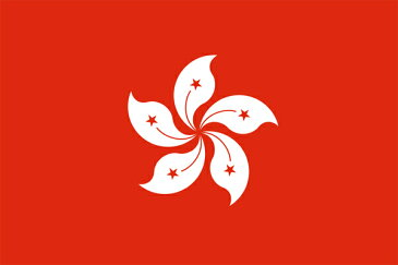【外国旗】香港国旗(テトロントロピカル) サイズ:50×75cm【領収書発行】