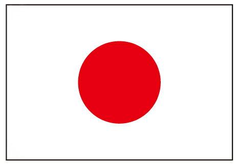 日本国旗_【楽天市場】【日本国旗】日の丸(70cm×105cm・天竺木綿)【領収