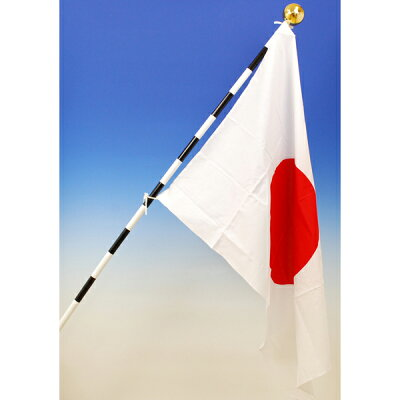 祝祭日には国旗を掲げましょう。【日本国旗】国旗セット(70cm×105cm・金巾木綿)【領収書発行...