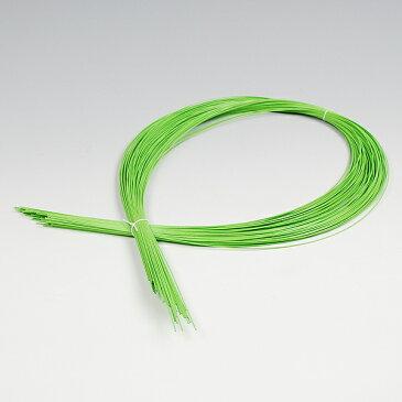 【しめ縄材料】カラー水引(緑) サイズ:30号【領収書発行】