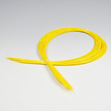 【しめ縄材料】カラー水引(黄色) サイズ:30号【領収書発行】